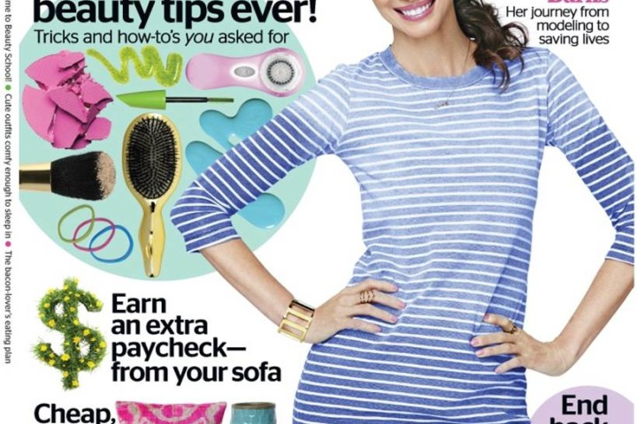 RBBeautyMay2014_3